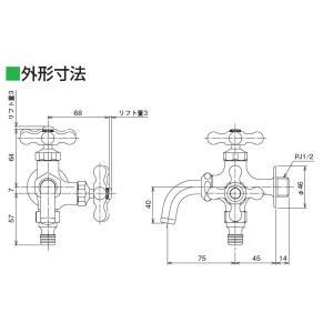 竹村製作所 デザインカラン2口タイプ KTL−40P 鋳肌|yorozuyaseybey|02