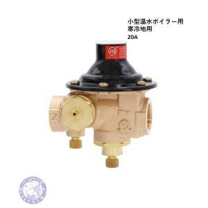 ベン ボイラ用水道用減圧弁 寒冷地用 RD25SRN-F 20A