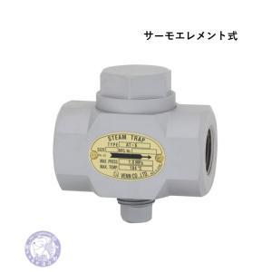 ベン スチームトラップ AT6-N 15A|yorozuyaseybey