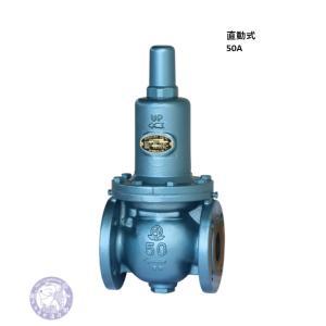 ベン RD-14 50A  減圧弁(水・温水・空気・油用)|yorozuyaseybey