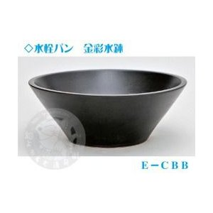 水受けパン 金彩水鉢 E-CBB 竹村製作所|yorozuyaseybey