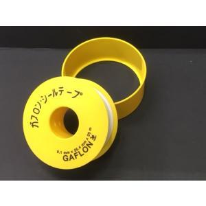 ガフロン・シールテープ 1箱(5個入り) 幅広 25.4mm×25m|yorozuyaseybey