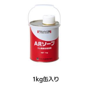 アロン 塩ビパイプ用潤滑材 APソープ 1Kg缶|yorozuyaseybey