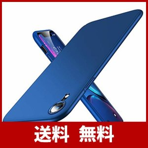【対応機種】iPhone XR 用の薄型で軽量なハードケースをお求めの方にお勧めます.シンプルなデザ...