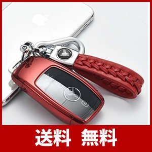 【yoshinari】 Mercedes Benz ベンツ キーレスゴー スマート キーケース キー...