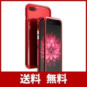 対応機種:iPhone 7 Plus / iPhone 8 Plus(5.5インチ)専用。【iPho...