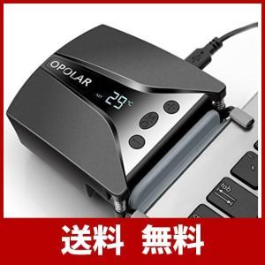 OPOLAR LC06吸引式ノートPC冷却ファン 任天堂 Nintendo Switch冷却ノートク...