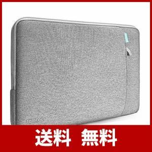 tomtoc 360°保護 耐衝撃 インナーケース 2018 新型 MacBook Air 13イン...