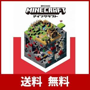 Minecraft(マインクラフト)公式ガイド レッドストーン