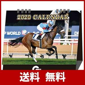週刊Gallop(ギャロップ)競馬卓上カレンダー2020 (Gallop卓上カレンダー)