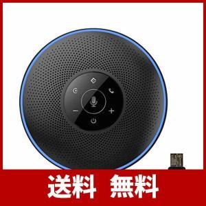 スピーカーフォン eMeet マイクスピーカー ワイヤレススピーカーフォン USB/Bluetoot...