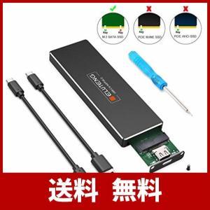 ELUTENG M.2 SSD ケース Type-C to NGFF M.2 アダプタ SATA B...