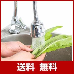 蛇口 シャワー 節水 キッチン ノズル フィルター 泡沫器接続変換アダプター 水漏れ防止 シールテー...