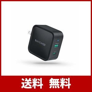 PD 充電器 RAVPower Type C 急速充電器 65W USB-A + USB-C 【Ga...