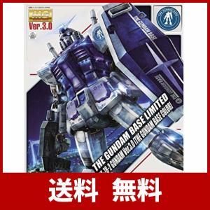 MG 1/100 ガンダムベース限定 RX-78-2 ガンダム Ver.3.0 [ガンダムベースカラ...