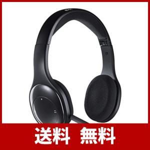ロジクール ヘッドセット パソコン用 H800r ステレオ USB レシーバー経由ワイヤレス / B...