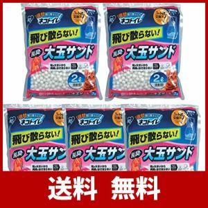 アイリスオーヤマ 猫砂 大玉脱臭サンド TIO-2L 1週間取り替えいらず 清潔 脱臭 2L×5袋