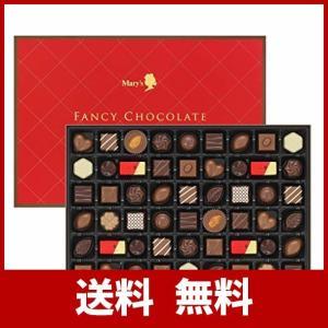 メリーチョコレート ファンシーチョコレート 54個入