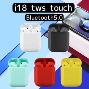 【売切終了品】ワイヤレスイヤホン i18 TWS 両耳 ブルートゥース Bluetoothイヤホン 完全ワイヤレス  Air pods型  普通郵便は「返品/返金不可」