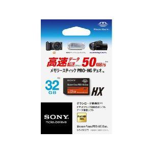 SONY メモリースティック PRO-HG デュオ MS-HX32B  (32GB)|yoshiba-direct