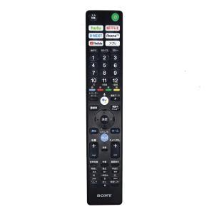 即納在庫あり SONY テレビリモコンリモコン(本体付属品)リモートコマンダー RMF-TX400J...