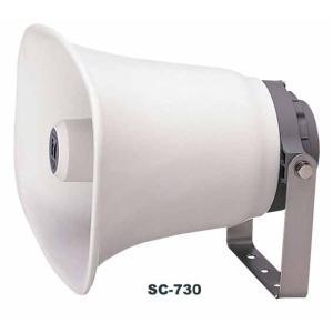 TOA 車載用ホーンスピーカー SC-730A 30W 16Ω|yoshiba-direct