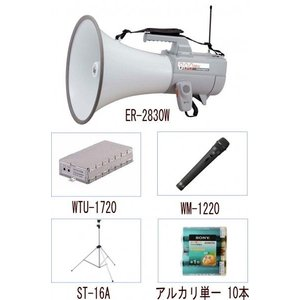 TOA ワイヤレスメガホン ER-2830W (ホイッスル音付)+WTU-1720+WM-1220+ST-16A+アルカリ電池10本セット|yoshiba-direct