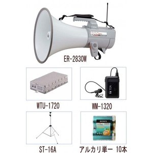 TOA ワイヤレスメガホン ER-2830W (ホイッスル音付)+WTU-1720+WM-1320+ST-16A+アルカリ電池10本セット|yoshiba-direct
