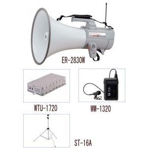 TOA ワイヤレスメガホン ER-2830W (ホイッスル音付)+WTU-1720+WM-1320+ST-16Aセット|yoshiba-direct