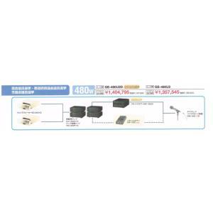 TOA 車載用アンプセット GE-480U2D 480W(ワイヤレス対応可)|yoshiba-direct