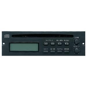 UNI-PEX ワイヤレスアンプ_関連製品 CDU-103 CDプレイヤーユニット|yoshiba-direct