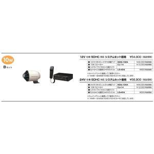 UNI-PEX 車載アンプ 10W エコノミークラス Bセット 12v|yoshiba-direct