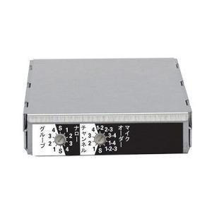 UNI-PEX 300MHz帯 ワイヤレスアンプ_関連製品 SU-350 (シングル) ワイヤレスチューナーユニット|yoshiba-direct