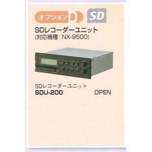 UNI-PEX 車載アンプ オプションD SDレコーダーユニット|yoshiba-direct