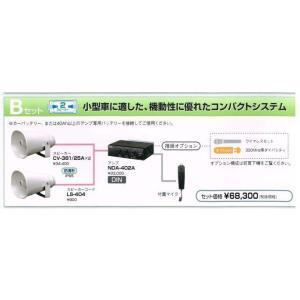UNI-PEX 車載アンプ 40W SS ライトパワー Bセット 12v (町村議会議員)|yoshiba-direct