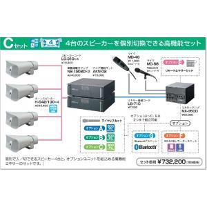 UNI-PEX 車載アンプ 300W L パワーセット Cセット 12v (都道府県議会議員/市議会議員/市長)|yoshiba-direct