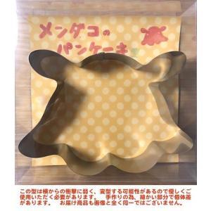 スズロ舎 パンケーキ 抜き型 メンダコ 大