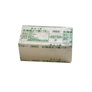 冷凍便 よつ葉 無塩 バター 450g × 6ヶ 製菓用 ポンドバター よつ葉乳業