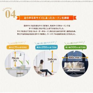 かわいい星柄 遮光カーテン 幅80〜100cm×丈80〜135cm 1級遮光カーテン オーダーカーテン(納期10日程度)|yoshietsu|08