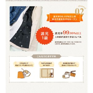 かわいい星柄 遮光カーテン 幅101〜150(2枚での販売)cm×丈80〜135cm 1級遮光カーテン オーダーカーテン(納期10日程度)|yoshietsu|06