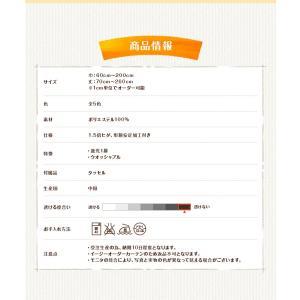 かわいい星柄 遮光カーテン 幅80〜100cm×丈136〜175cm 1級遮光カーテン オーダーカーテン(納期10日程度)|yoshietsu|12