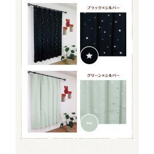 かわいい星柄 遮光カーテン 幅80〜100cm×丈136〜175cm 1級遮光カーテン オーダーカーテン(納期10日程度)|yoshietsu|05