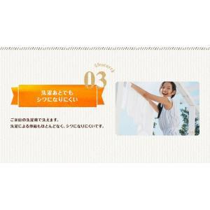 かわいい星柄 遮光カーテン 幅80〜100cm×丈136〜175cm 1級遮光カーテン オーダーカーテン(納期10日程度)|yoshietsu|07