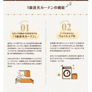 かわいい星柄 遮光カーテン 幅80〜100cm×丈136〜175cm 1級遮光カーテン オーダーカーテン(納期10日程度)|yoshietsu|09