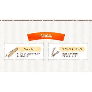 かわいい星柄 遮光カーテン 幅101〜150(2枚での販売)cm×丈136〜175cm 1級遮光カーテン オーダーカーテン(納期10日程度)|yoshietsu|10