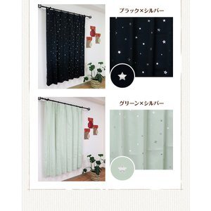 かわいい星柄 遮光カーテン 幅80〜100cm×丈201〜220cm 1級遮光カーテン オーダーカーテン(納期10日程度)|yoshietsu|05