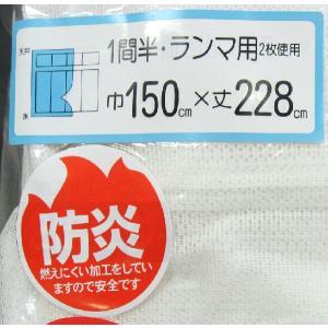 カーテン ミラーレースカーテン 幅150cm×丈228cm2枚 防炎ラベル付き|yoshietsu