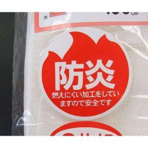 カーテン ミラーレースカーテン 幅150cm×丈198cm2枚 防炎ラベル付き|yoshietsu
