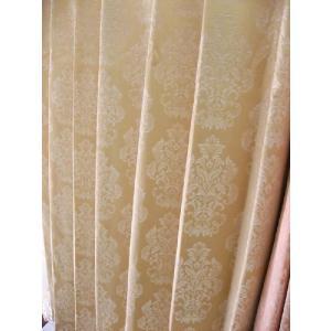遮光裏地付カーテン ローゼンGO 150×178(1枚) 形状記憶 高級仕様 遮光2級 防音効果|yoshietsu