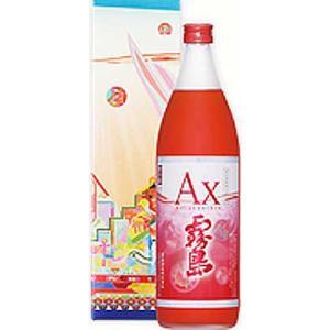 アスタキサンチン酒 Ax霧島 900ml|yoshikawayafoo